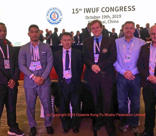 Walt Missingham Elected Vice President of IWUF